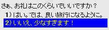 RedStone-05.10.15[02].jpg